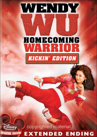 Wendy Wu affiche