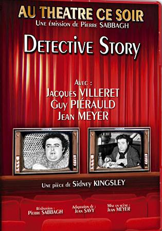 Detective Story affiche