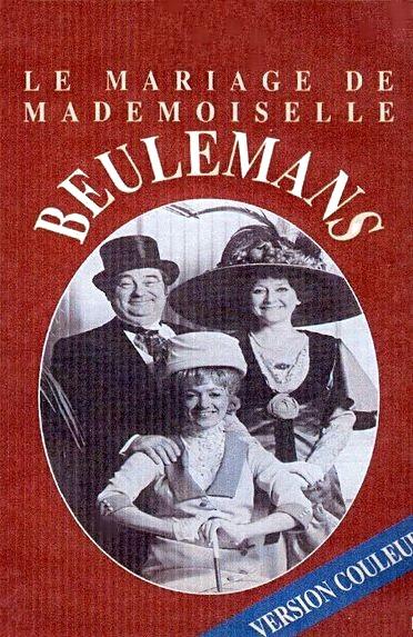 Le Mariage de Mademoiselle Beulemans (1978) affiche