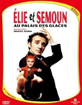 Elie Semoun - Elie et Semoun au Palais des Glaces affiche