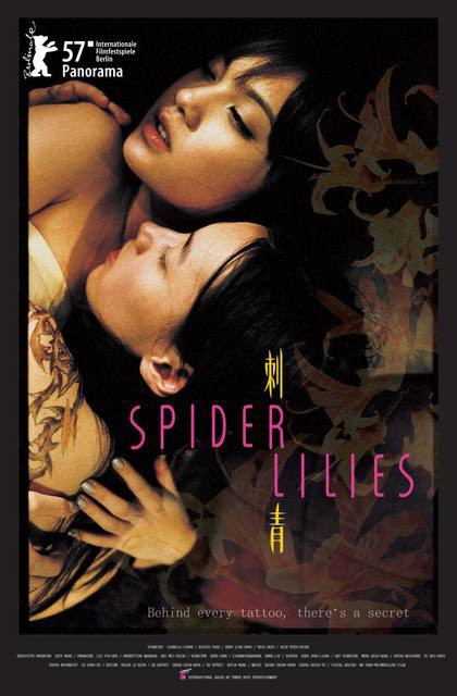 Spider Lilies film complet